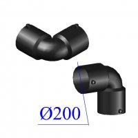 Отвод ПНД электросварной D 200 х90 гр. ПЭ 100 SDR 11