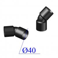 Отвод ПНД электросварной D 40 х45 гр. ПЭ 100 SDR 11