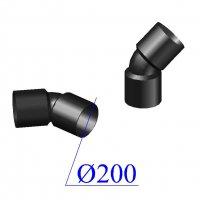 Отвод ПНД электросварной D 200 х45 гр. ПЭ 100 SDR 11