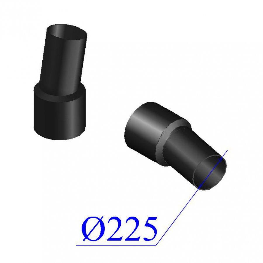 Отвод ПНД электросварной D 225 х11 гр. ПЭ 100 SDR 11