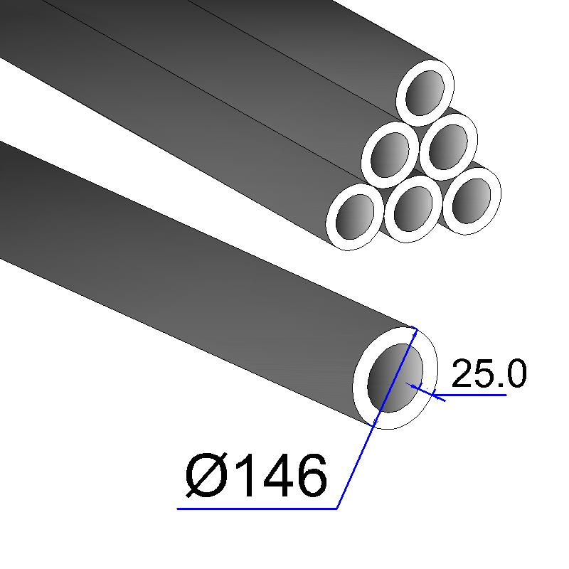Труба бесшовная 146х25 сталь 45