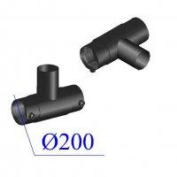 Тройник ПНД электросварной D 200 ПЭ 100 SDR 11