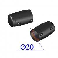 Заглушка ПНД электросварная D 20 ПЭ 100 SDR 11