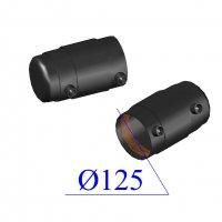 Заглушка ПНД электросварная D 125 ПЭ 100 SDR 11