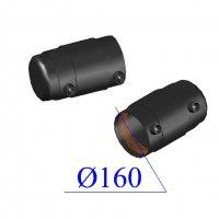 Заглушка ПНД электросварная D 160 ПЭ 100 SDR 11