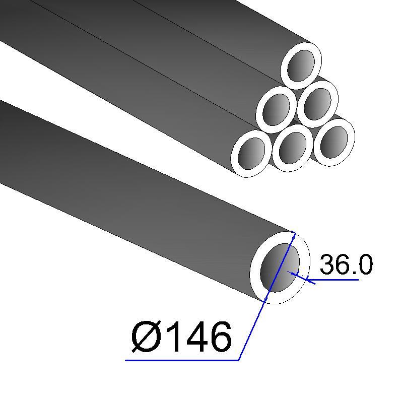 Труба бесшовная 146х36 сталь 45
