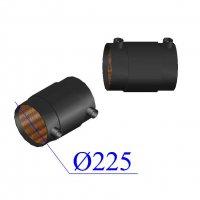 Муфта ПНД электросварная D 225 ПЭ 100 SDR 11