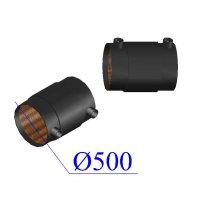 Муфта ПНД электросварная D 500 ПЭ 100 SDR 11