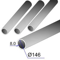 Труба бесшовная 146х8 сталь 20