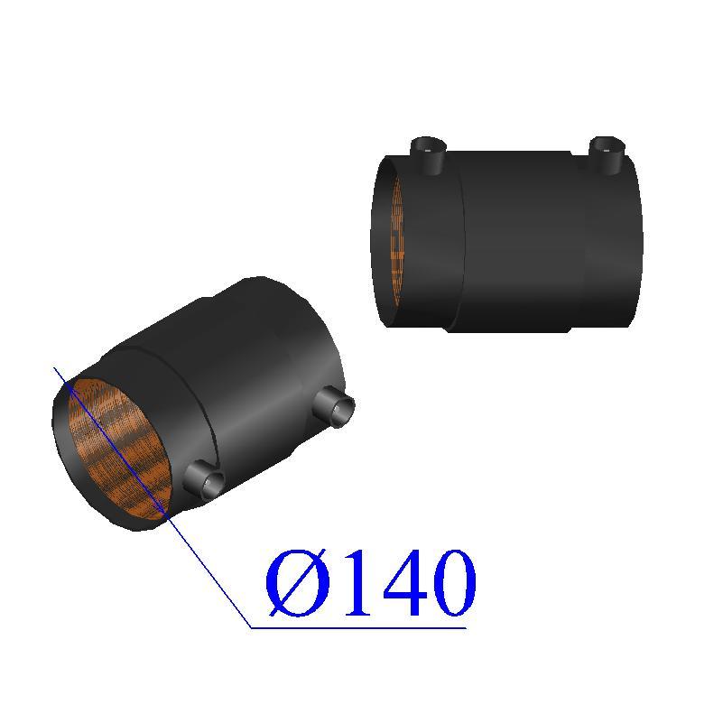 Муфта ПНД электросварная D 140 ПЭ 100 SDR 7,4