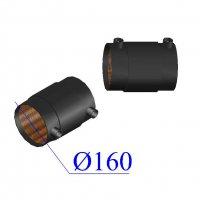 Муфта ПНД электросварная D 160 ПЭ 100 SDR 7,4