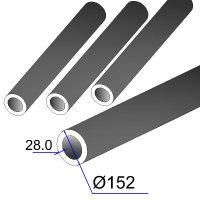 Труба бесшовная 152х28 сталь 20
