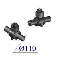 Кран шаровый ПНД D 110 ПЭ 100 SDR 11