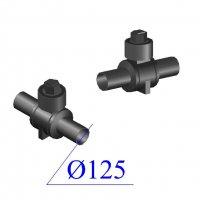 Кран шаровый ПНД D 125 ПЭ 100 SDR 11