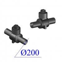 Кран шаровый ПНД D 200 ПЭ 100 SDR 11