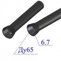 Труба чугунная D 65х6,7 напорная