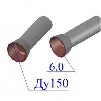 Труба чугунная D 150х6,0 ВЧШГ оцинкованная с ЦПП Тайтон