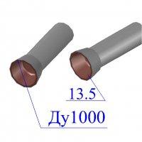 Труба чугунная D 1000х13,5 ВЧШГ оцинкованная с ЦПП Тайтон