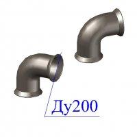 Колено раструбное УР D 200 ВЧШГ
