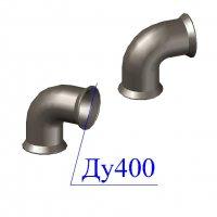 Колено раструбное УР D 400 ВЧШГ