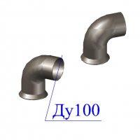 Колено раструб-гладкий конец УРГ D 100 ВЧШГ