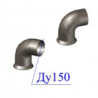 Колено раструб-гладкий конец УРГ D 150 ВЧШГ