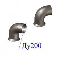 Колено раструб-гладкий конец УРГ D 200 ВЧШГ
