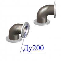 Колено фланцевое УФ D 200 ВЧШГ