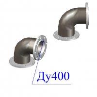 Колено фланцевое УФ D 400 ВЧШГ