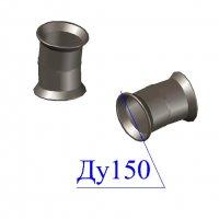 Отвод раструбный ОР D 150 х10 гр. ВЧШГ