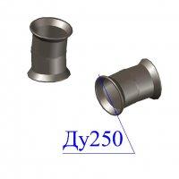 Отвод раструбный ОР D 250 х10 гр. ВЧШГ