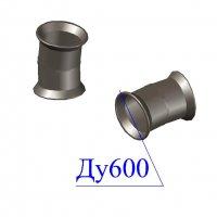 Отвод раструбный ОР D 600 х10 гр. ВЧШГ