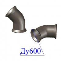Отвод раструбный ОР D 600 х45 гр. ВЧШГ