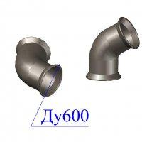 Отвод раструбный ОР D 600 х60 гр. ВЧШГ