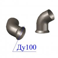 Отвод раструб-гладкий конец ОРГ D 100 х60 гр. ВЧШГ