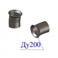 Отвод раструб-гладкий конец ОРГ D 200 х10 гр. ВЧШГ