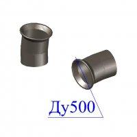 Отвод раструб-гладкий конец ОРГ D 500 х10 гр. ВЧШГ