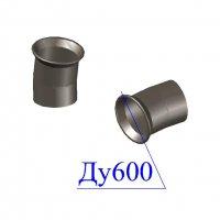 Отвод раструб-гладкий конец ОРГ D 600 х10 гр. ВЧШГ