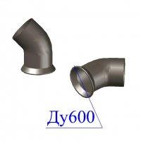 Отвод раструб-гладкий конец ОРГ D 600 х45 гр. ВЧШГ