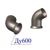 Отвод раструб-гладкий конец ОРГ D 600 х60 гр. ВЧШГ