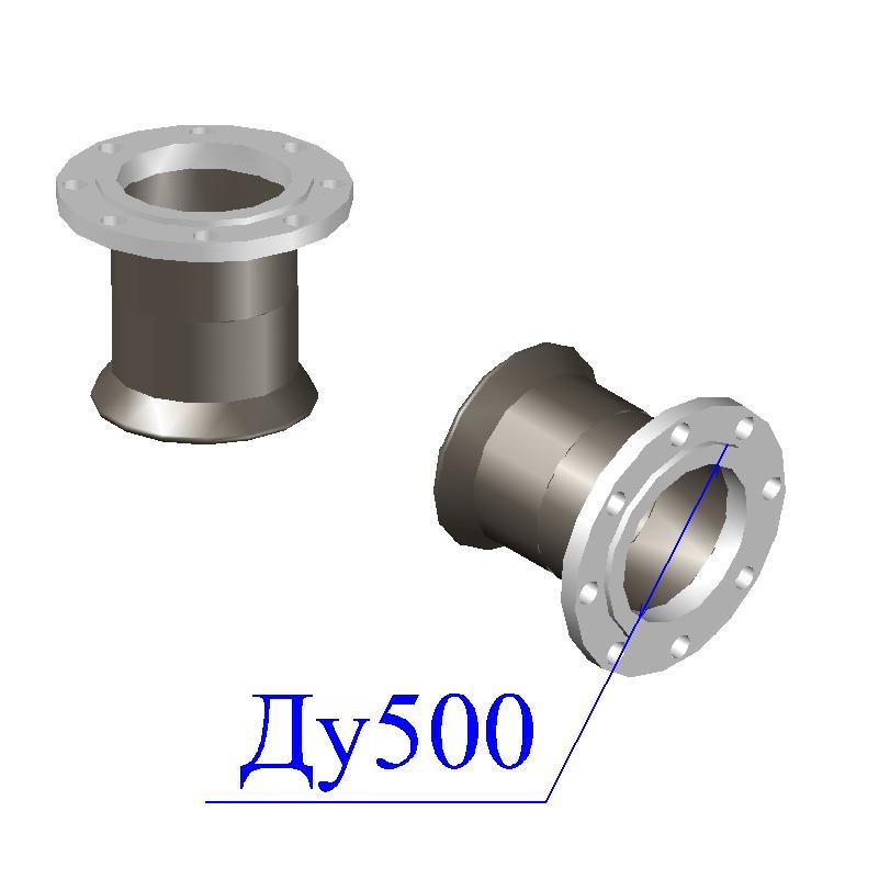 Патрубок фланец- раструб ПФР D 500 ВЧШГ