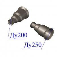Переход раструбный ХР D 250х200 ВЧШГ