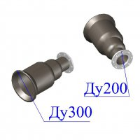 Переход раструб-фланец ХРФ D 300х200 ВЧШГ