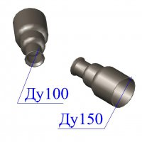 Переход раструб-гладкий конец ХРГ D 150х100 ВЧШГ