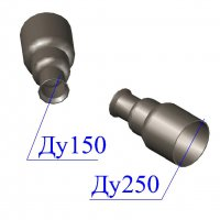 Переход раструб-гладкий конец ХРГ D 250х150 ВЧШГ