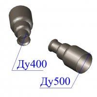 Переход раструб-гладкий конец ХРГ D 500х400 ВЧШГ