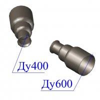 Переход раструб-гладкий конец ХРГ D 600х400 ВЧШГ