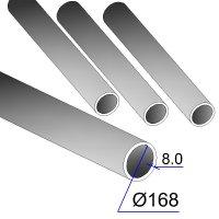 Труба бесшовная 168х8 сталь 20