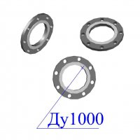 Фланцы 1000-16 стальные плоские