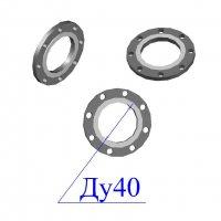 Фланцы 40-10 стальные плоские оцинкованные